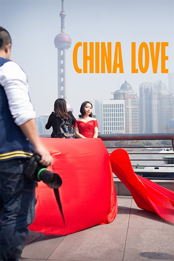 China Love: Double Happiness